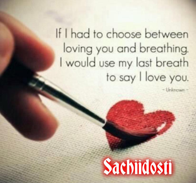 99byf8ghb8ui44pj8o3 - Punter..Minie I Love SachiiDosti( D M 3 )