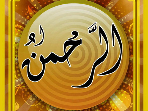 jlvmelho5p6ki35qc6 - ~*~ Polling for Islamic Comp May 2014 ~*~