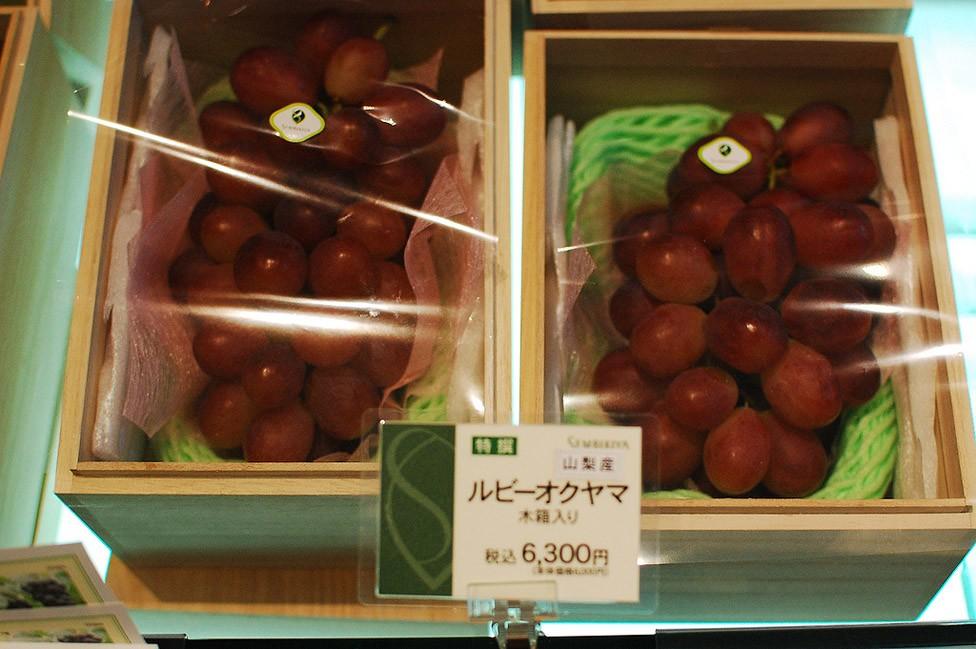 lzvcov4cz2pzukzsb6vo - Most Expensive Fruit Shop in the World